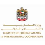 وزارة الخارجية الامارتية