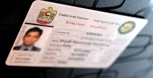 ترجمة رخصة القيادة
